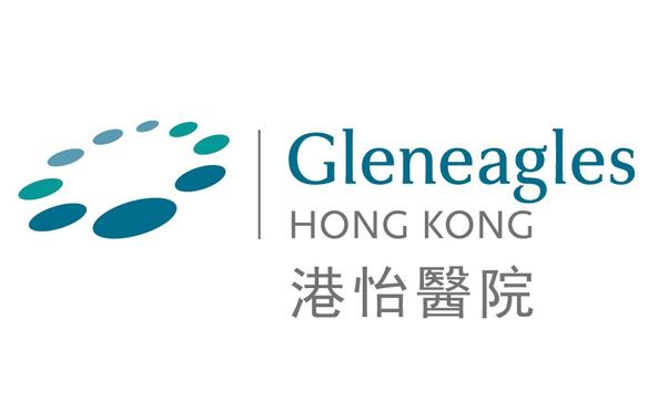 Gleneagles Hong Kong Hospital