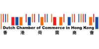 Dutch Chamber of Commerce Hong Kong