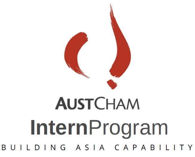 AustCham Intern Program   AustCham Hongkong